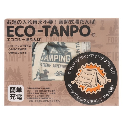 ECO-TANPO EY19TR7153 TRY471536 FOREST CAMP