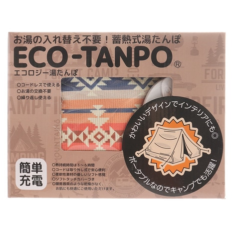 ECO-TANPO EY19TR7154 TRY471543 NAVAJO ORANGE