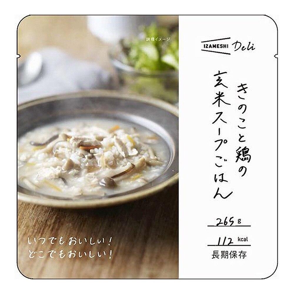 きのこと鶏の玄米スープごはん B5V635560