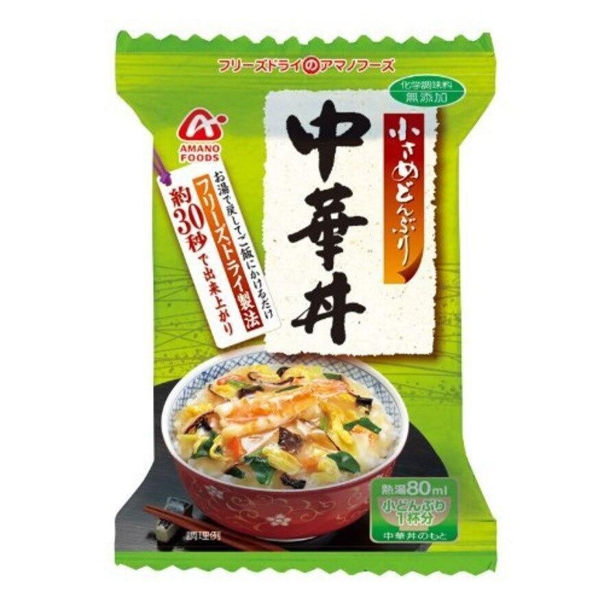 <エルブレス> アマノフーズ 小さめどんぶり 中華丼 ドライフード 保存食画像