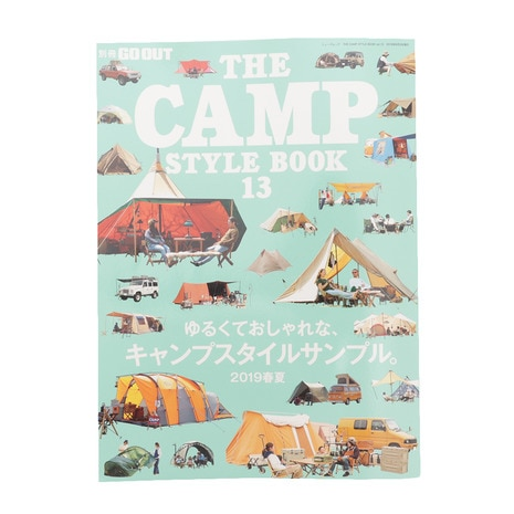 THE CAMP STYLE BOOK Vol.13