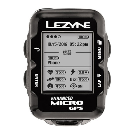 MICRO GPS CYCLE COMPUTERS 57-3700260002サイクルコンピュータ